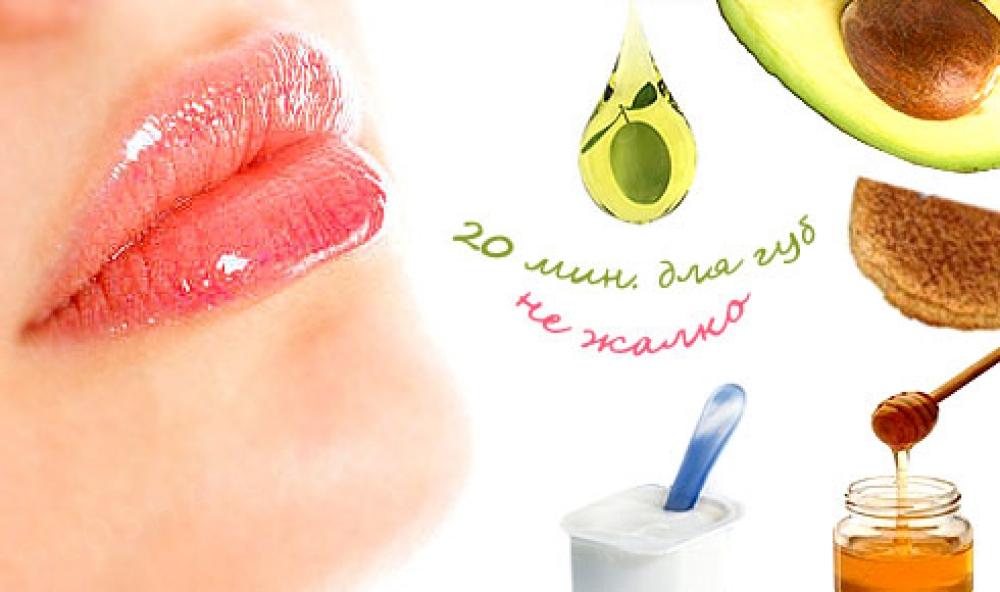 Маски для губ в домашних условиях от трещин