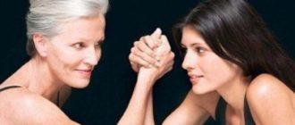 Борьба со старением