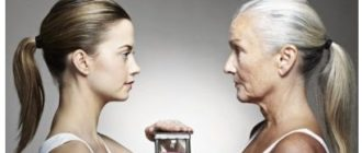 Старение организма