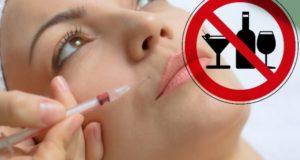 Алкоголь и ботокс