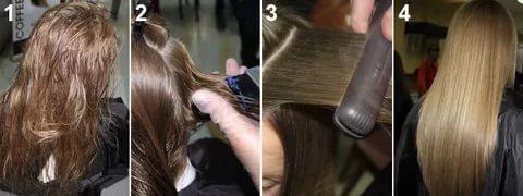 этапы ботокса для волос