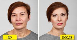 Как выглядеть моложе своих лет - правильный макияж