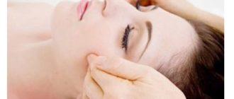 Лифтинг кожи лица без операции