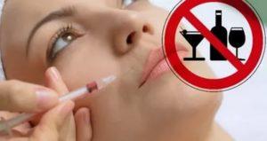Алкоголь после гиалуроновой кислоты