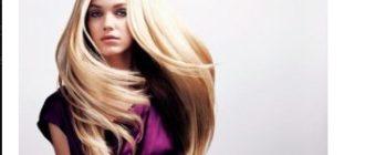 Ботокс или кератин для волос